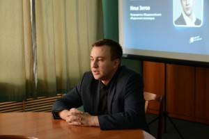 29 ноября прошла стреча студентов ГАГУ с федеральным экспертом Росмолодежи Ильей Зотовым