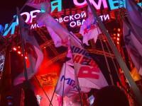 В Московской области завершилась образовательная смена «Экосреда-Политика»